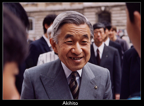 Akihito � the Emperor of Japan