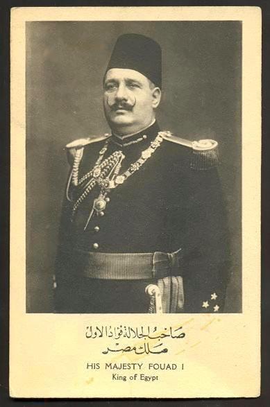 نتيجة بحث الصور عن الملك فؤاد