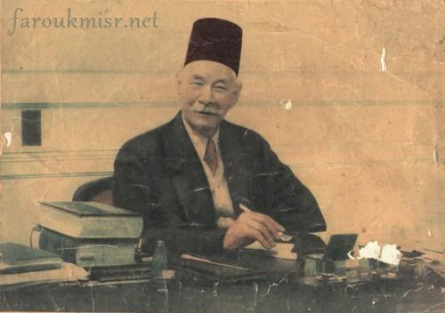 http://www.faroukmisr.net/images/sa2d4.jpg